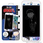 えいがのおそ松さん iPhone8 iPhone7 iPhone6s iPhone6 C-Glass 0.3mm マジカル プリントガラス(カラ松)