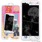 ゾンビランドサガ iPhone8 iPhone7 iPhone6s iPhone6 C-Glass 0.3mm マジカル プリントガラス(純子&愛)画像