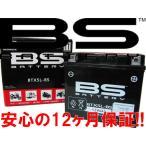 安心の12ヶ月保証付!! 新品 BSバッテリー ヤマハ BW'S/ビーウイズ SA02J用 初期充電済み液別即様式MFタイプ BTX5L-BS