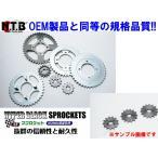 新品 NTB製 ヤマハ 郵政メイト用リアスプロケットSPY-008R