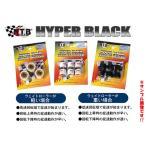 新品 NTB製 ホンダ Joker 90 ジョーカー90/HF09用 ウエイトローラー WH16-13.0