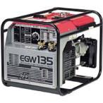 新ダイワ(やまびこ) ガソリンエンジン溶接機EGW135溶接機代引不可