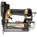 日立工機 高圧仕上釘打機 NT55HM2(エアダスタ付)
