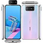 新品未開封 SIMフリー品 ASUS ZenFone 7 128GB[パステルホワイト] [ZS670KS-WH128S8] 5G対応 白ロム
