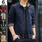 ブルゾン メンズ ジャケット アウター ジャンパー 春服 メンズアウター 大きいサイズ 30代 40代 50代ファッション