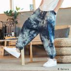 サルエル パンツ メンズ 夏 ワイドパンツ 綿麻 カジュアル 大きいサイズ ゆったり  ガウチョパンツ 春 ワイドパンツ