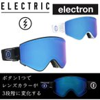 【ELECTRIC】エレクトリック ELECTRON BLACK WHITE エレクトロン BLUE CHROME ゴーグル 平面レンズ GOGGLE ブルー クローム JAPAN FIT 充電式 レンズカラー