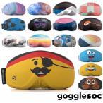 【gogglesoc】ゴーグルソック レンズカバー レンズ拭き マイクロファイバー ソフト 保護 snow 雪山 シンプル