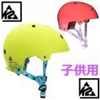 【K2】 ヘルメット ジュニア キッズ 子供用 Boys Girls インライン スケートボード 軽量 プロテクター [正規販売店]/Jr Varsity Helmet グリーン/ピンク