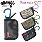 【oran'ge】オレンジ pass case - CVT スノーボード パスケース チケット リフト券入れ 小物入れ アクセサリー グッズ 雑貨 カラビナ