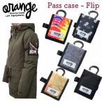 【oran'ge】オレンジ pass case - Flip パスケース チケット リフト券入れ 小物入れ バック装着 アクセサリー カラビナ カード入れ マグネット
