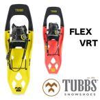 【TUBBS】 タブス 16-17モデル スノーボード スノーシュー バックカントリー ハイクアップ トレッキング BOA ボア SNOWSHOES K2 [正規販売店]/FLEX VRT24 MEN'S