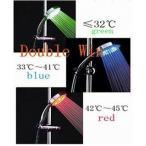 LEDシャワーヘッド ひかりちゃん レバー無 温度変色タイプ