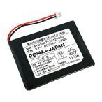 new wave shopで買える「OKI 沖電気 コードレス 電話機 UM7588 用 子機 充電池 互換 バッテリー 4YB3507-2012P002 4YB3507-2012P003【ロワジャパンPSEマーク付】」の画像です。価格は2,267円になります。