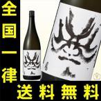 百十郎 純米大吟醸 黒面 1.8L
