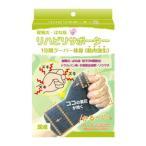 ばね指 バネ指サポーター(サポーター&リハビリ効果で改善)(片手用)『送料無料』腱鞘炎 育児 手のひら 手首 親指  ドケルバン  てぶらくさん