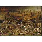 絵画「効果キャンバス、油絵のキャンバスで装飾的なプリントを驚くべき芸術を完璧な ' ブリューゲル長老ピーテル 1562 死 Ca の勝利 '、24 X 34 インチ/61 X 86