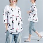 ショッピングカットソー Tシャツ ゆったり レディース トップス 半袖 カットソー キツツキ柄 体型カバー プルオーバー コットン 夏服