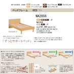 ショッピング学習机 カリモク 学習机 2018年 ベッドフレーム NA28S6NS-U NA28S6NH-U NA28S6NK-U karimoku