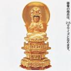 仏像 仏具 (木製 純金並京 大日如来 肌粉) 2.5寸