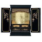仏壇 金仏壇 塗りモダン (ソメイヨシノ1) 黒色 上置 18号