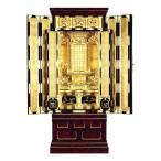 新型 高順 ランマ三ツ割 箔仕上 箔仕上 金仏壇