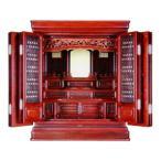 仏壇 唐木仏壇 紫檀 系( IP-00283-2) 新組 彫ランマ 上置 18巾23号