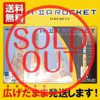 ショッピング学習机 2017年度 くろがね学習机 学習デスク用 デスクマット ロケット/宇宙 DM-17JX kurogane クロガネ