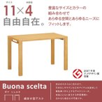 ショッピング学習机 カリモク 学習机 ボナシェルタシリーズ 平机 100サイズ Buona scelta karimoku
