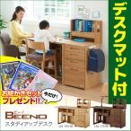 ショッピング学習机 コイズミ 学習机 BEENO ビーノ スタディアップデスク LDL-070NS/LDL-170WT 105幅 組み替えデスク 多機能 KOIZUMI 2018年度