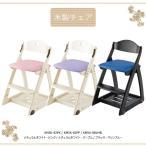 ショッピング学習机 イトーキ 学習机 椅子 学習チェア 木製チェア KM56-82PK KM56-82PP KM56-8BLMB ジョイカラー 木製椅子/木製イス ITOKI 2018年度 学習デスク