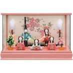 雛人形 ひな人形 一秀 木目込み ケース飾り 五人飾り 木目込み人形 五人飾 安土雛14号・ケース入 /I-1