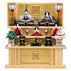 雛人形 ひな人形 衣裳着 三段飾り 五人飾り 衣裳着人形 ひな祭り 家具調(48AKA-15)
