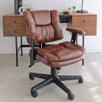 チェア バナー Banner オフィスチェア LBR レトロなアンティークレザー調 コンパクト