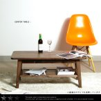 センターテーブル 引出し収納付き (ブルーノ) 115サイズ リビングテーブル カフェテーブル ウォールナット