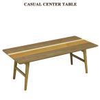テーブル (カジュアルセンターテーブル エルモ100) 寄木突板 ウォールナット ピーチ バーチ 幅100 ラッカー塗装 折脚 完成品