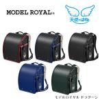 2016年度ランドセル セイバン 天使のはね モデルロイヤルB MODEL ROYAL 5色対応/A4クリアファイル対応/新型/かっこいい/エンブレム/勇者/剣/盾