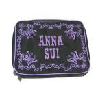 アナスイ ANNA SUI マルチバッグ ポーチ付き iPadケース