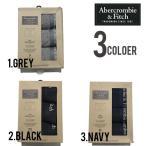 Abercrombie&Fitch アバクロ 正規品 3パックボクサーブリーフ トランクス 3カラー【6331300930】