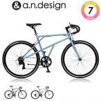デザインも性能もこだわったロードバイク