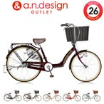 自転車 LEDオートライト 内装3段変速 26インチ  a.n.d mama cargo ママ カーゴ  a.n.design works アウトレット 完全組立済