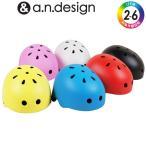 自転車 ヘルメット 子供用 幼児 子供 幼稚園 2歳 3歳 4歳 5歳 a.n.design works コクーン a.n.d cocoon  キッズ ジュニア