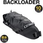 自転車 サドルバッグ バイクパッキング TOPEAKトピーク BACKLOADER 10L バックローダー 10リットル Bikepacking バック 防水 防汚 撥水 軽量 通勤 通学 TBP-BL2B