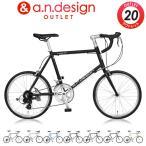 送料無料 ミニベロ ロード 20インチ 自転車 本体 14段変速 シマノ CDR214AL a.n.design works アウトレット カンタン組立