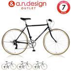 クロスバイク 700c 本体 自転車 7段変速 シマノ 軽量 通勤通学 街乗り  CL537 a.n.design works アウトレット カンタン組立
