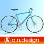 クロスバイク 700c 本体 自転車 アルミフレーム シマノ 内装7段変速  CN507 a.n.design works アウトレット 99%組立