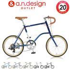 アウトレット a.n.design works CR207 ミニベロ ロードバイク 20インチ 本体...