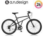 クロスバイク 26インチ 本体 MTB 自転車  Devoo267 a.n.design works カンタン組立 送料無料 ポイント5倍