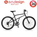 2点setプレ付 クロスバイク 26インチ 本体 MTB 7段変速 自転車 Devoo267 a.n.design works アウトレット カンタン組立