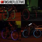 自転車用高反射テープ全天候に対応